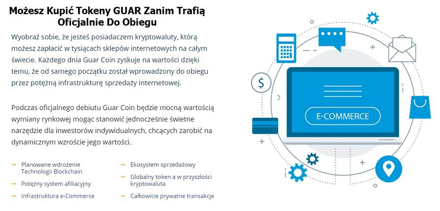 Guarium Coin