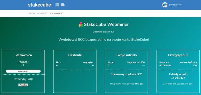 Stake Cube - kopanie kryptowalut metodą POS lub Masternode w połączeniu z darmową opcją