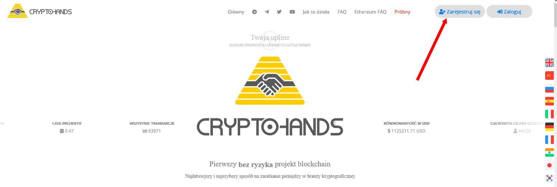 cryptohands rejestracja